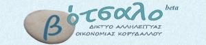20120924-votsalo-beta-header-logo-no-home_b1